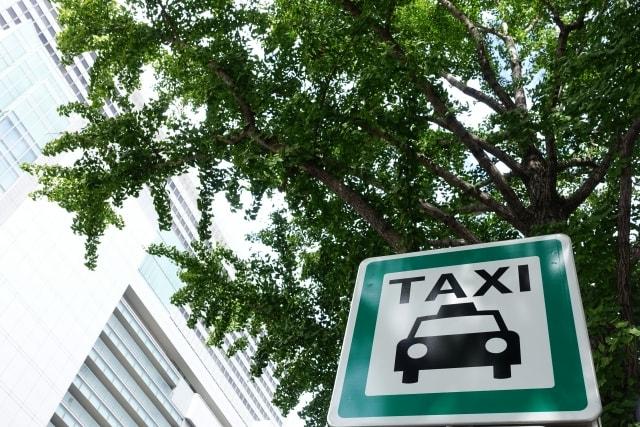 タクシードライバーに必要な資格